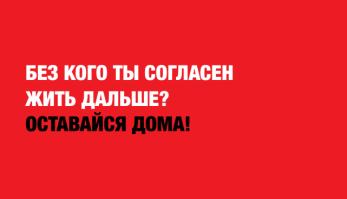 AntiKoronavirus_Tartu_03