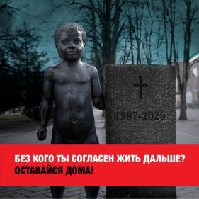AntiKoronavirus_Tartu_04
