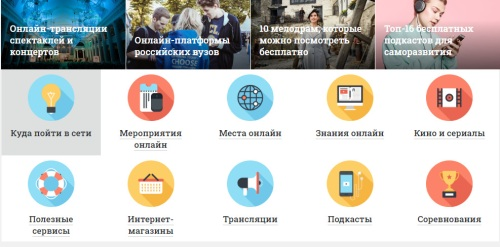 Kuda_Online