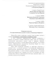 Mari-Suksy_Sputnik_TV_01