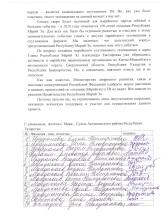 Mari-Suksy_Sputnik_TV_03