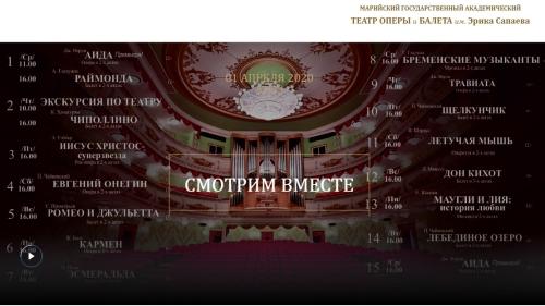 Teatr_im_Sapaeva-online