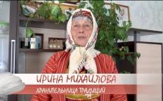Jatas_pajrem_04