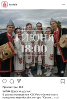 Semyk_Tatarstan_Online_04