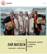 Semyk_Tatarstan_Online_05