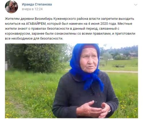 Stepanova_video