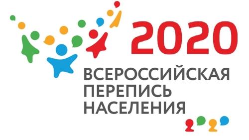 perepis-naseleniya-2020