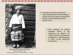 Svatovstvo_mari_19v_08