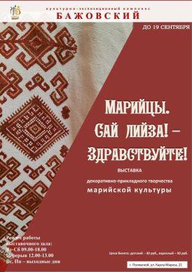 Marijcy_Sai_lijza_01