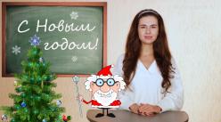 00_Novog_trad
