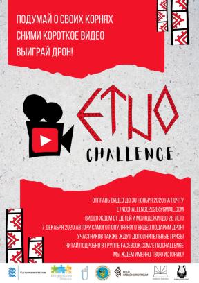 Etno_Challenge-2020_01