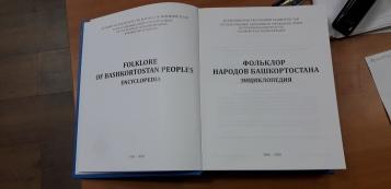 Folklor_narodov_Bashkortostana_02