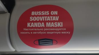 Ранше маски рекомендовали для ношения в автобусе