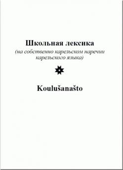 Karel_slovar