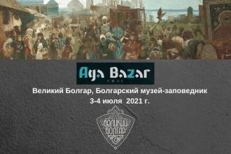 00_Aga_Bazar