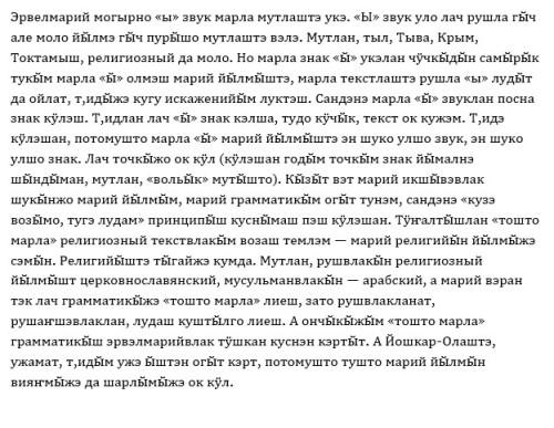 https://mariuver.files.wordpress.com/2021/09/birskij_tekst.jpg
