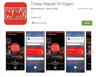 Pleer_Marij_El_Radio